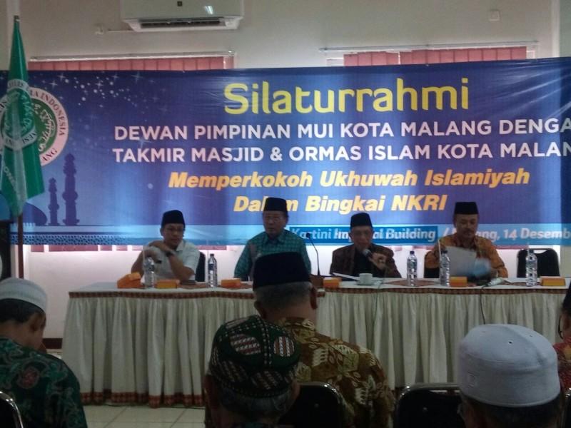 Sutiaji Imbau Ulama hingga Pimpinan Ormas Islam Menjaga Ukhuwah Islamiyah dalam Bingkai NKRI