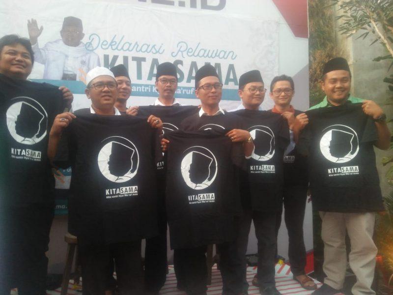 Santri Malang Raya Bersatu dalam Tajuk KITA SAMA