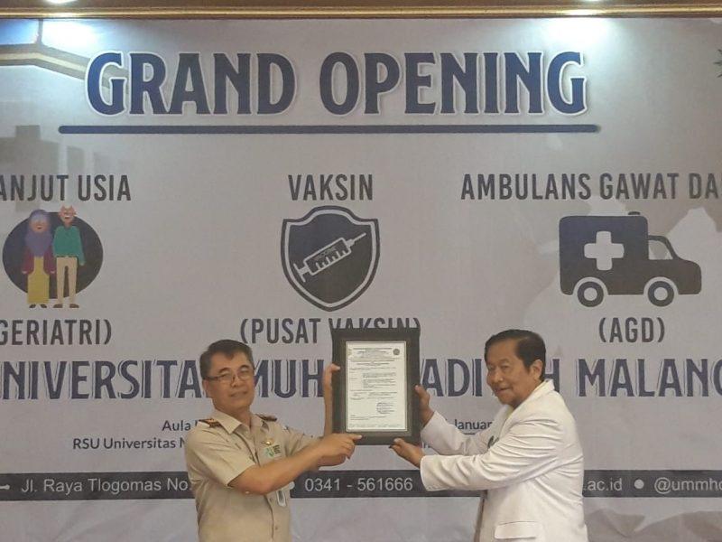RS UMM Lengkapi Layanan Untuk Warga Malang Raya